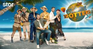 «Globetrotters»: Η ανακοίνωση για τους ταξιδιώτες