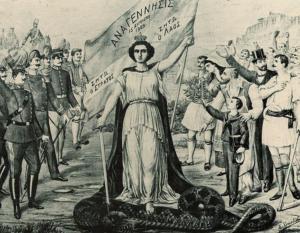 Η αλλόκοτη επανάσταση του Γουδή, που την γνώριζαν όλοι