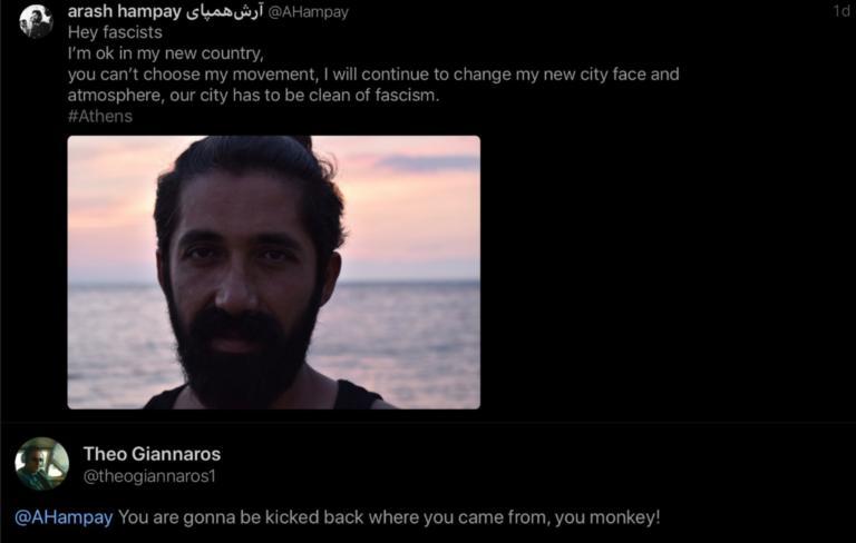 Κρεσέντο ρατσισμού από στέλεχος της ΝΔ κατά πρόσφυγα!