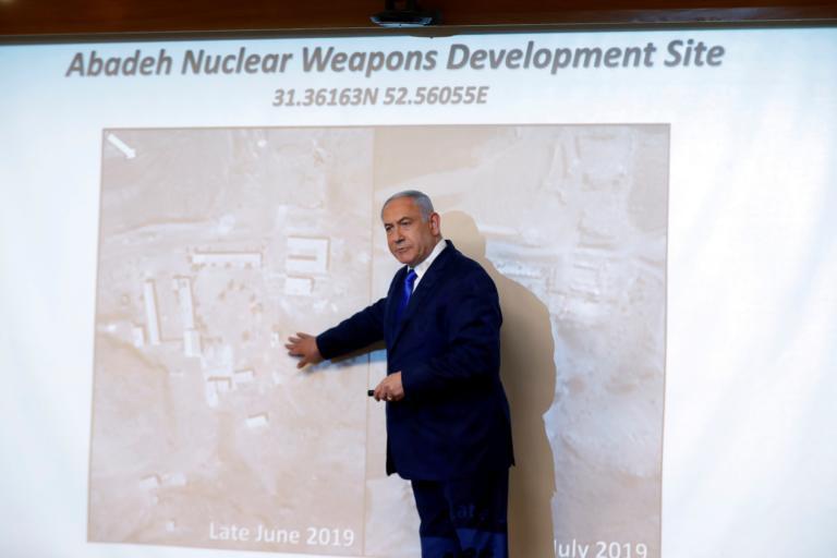 Νετανιάχου: «Η Τεχεράνη κατασκεύαζε πυρηνικά όπλα σε μυστική τοποθεσία»!