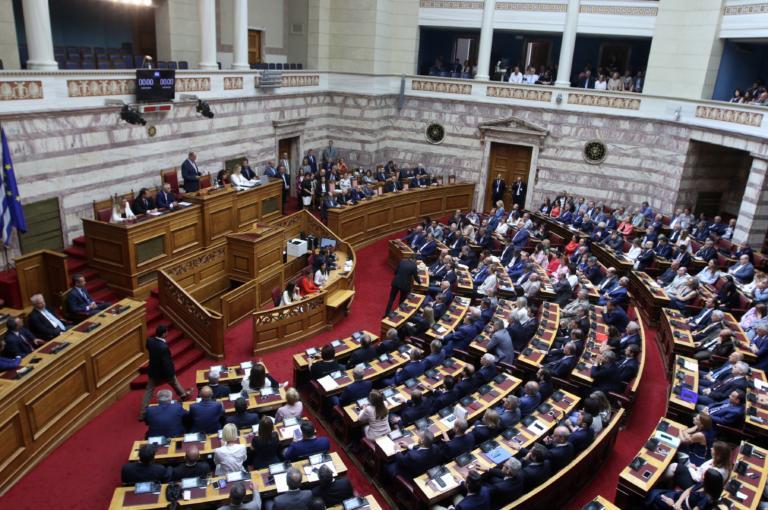 Βουλή: Ξεκίνησαν οι εργασίες της Επιτροπής Αναθεώρησης του Συντάγματος