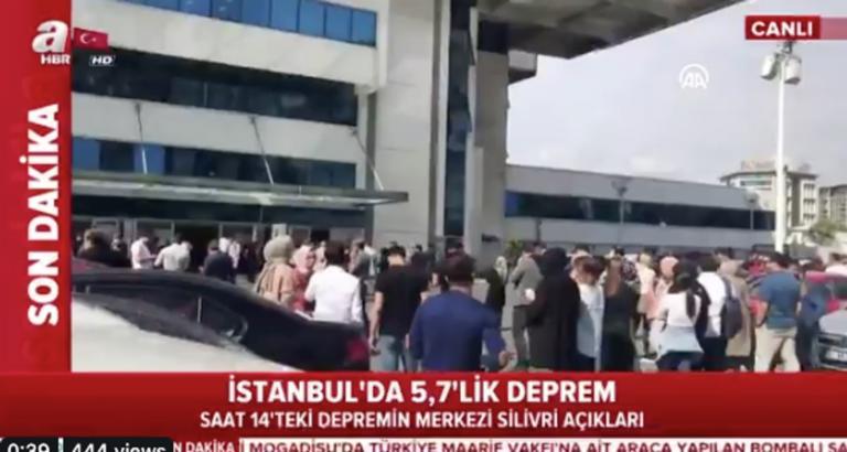 Σεισμός στην Κωνσταντινούπολη