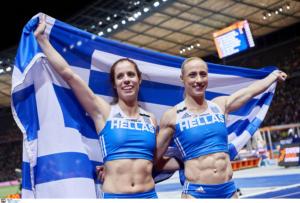 Παγκόσμιο Πρωτάθλημα στίβου: Με το… βλέμμα στο βάθρο Στεφανίδη – Κυριακοπούλου
