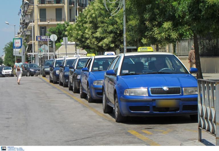 Θεσσαλονίκη: Έρχονται μέσα στο 2020 τα πρώτα ηλεκτρικά ταξί!