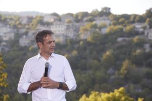 Στα Ζαγοροχώρια ο Μητσοτάκης για την ένταξη της περιοχής στην UNESCO