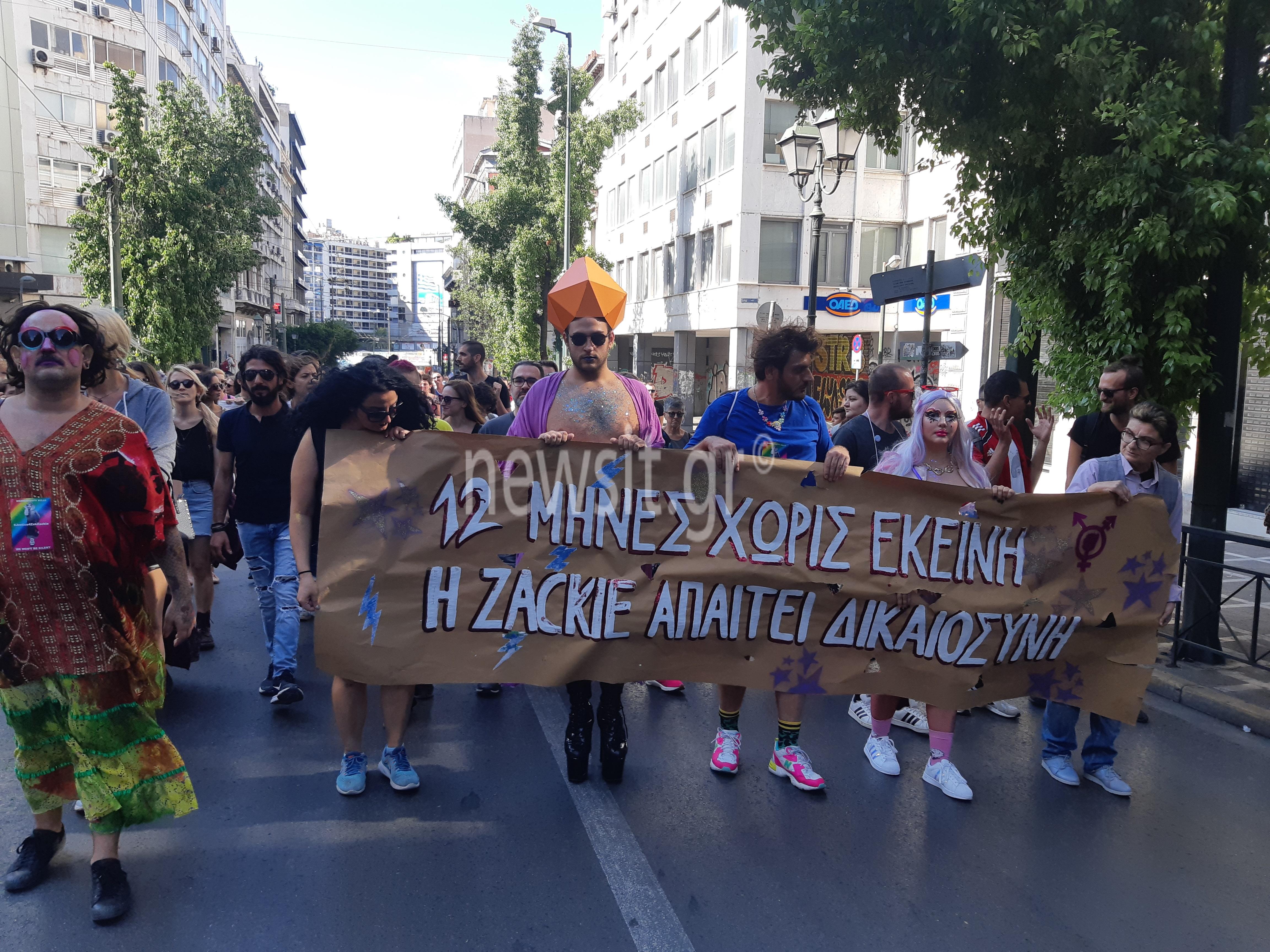 Ένας χρόνος από τον θάνατο του Ζακ Κωστόπουλου - Συγκέντρωση και πορεία στο Σύνταγμα - Ποιοι δρόμοι ειναι κλειστοί
