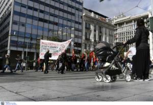 Απεργία σήμερα (02/10): Μαζικές συγκεντρώσεις στο κέντρο της Αθήνας
