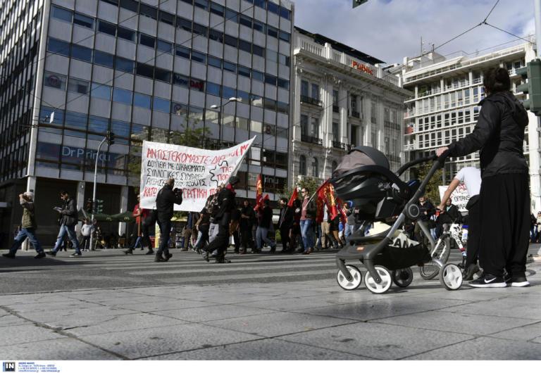 Απεργία: Ποιοι απεργούν την Τρίτη (24/09)