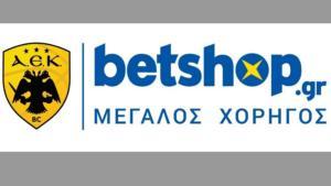 Ανακοίνωσε τη συνεργασία της με τη Betshop η ΑΕΚ