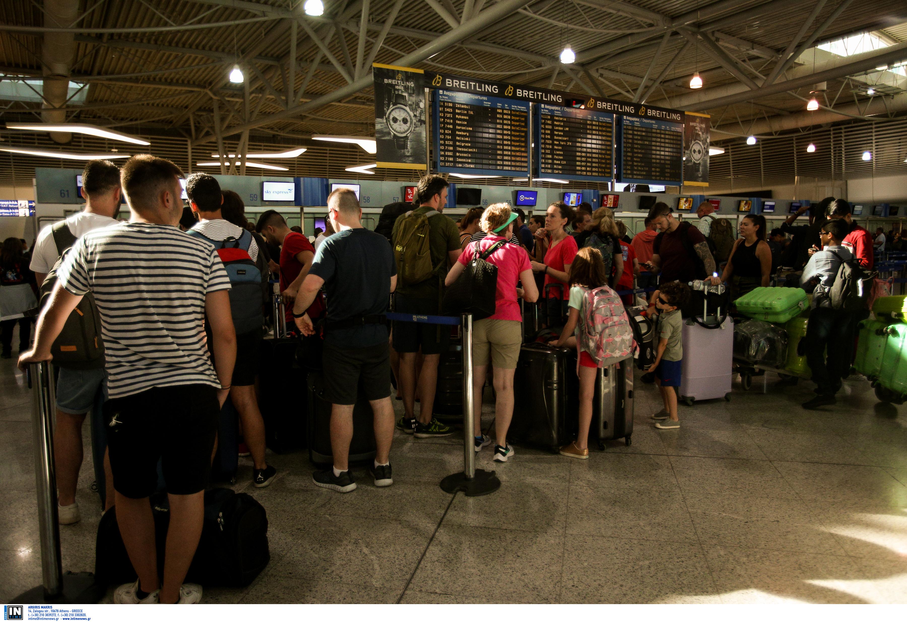 Αυτά είναι τα αεροδρόμια με τις μεγαλύτερες καθυστερήσεις! Που βρίσκονται τα ελληνικά