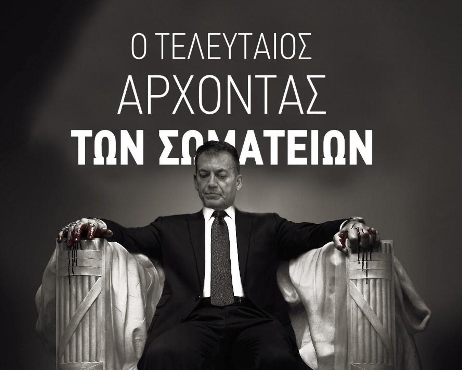 Απεργία: Το σποτ και οι χιουμοριστικές αφίσες του ΠΑΜΕ