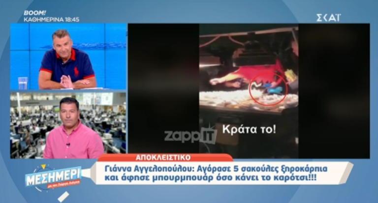 Τι είπε η Γιάννα Αγγελοπούλου στον πλανόδιο πωλητή μετά την παράσταση στο Ηρώδειο; Βίντεο