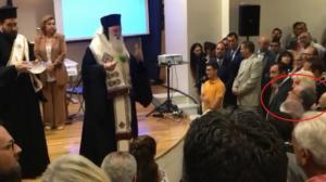 """Αμβρόσιος: Επεισόδιο με βουλευτή του ΣΥΡΙΖΑ λόγω… """"νίκας τοις βασιλεύσι""""! video"""