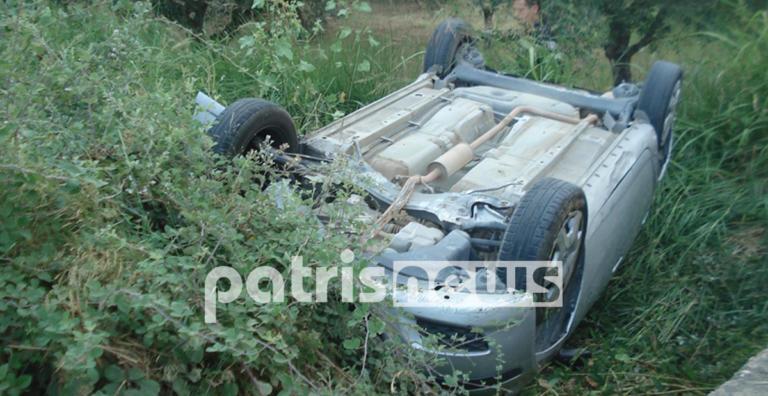 «Άγιο» είχε οδηγός στην Αμαλιάδα – Τούμπαρε το αυτοκίνητό της και δεν έπαθε τίποτα!