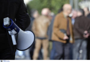 Απεργία… παντού! Ποιοι απεργούν σήμερα