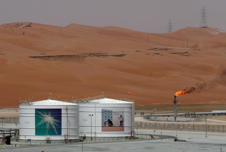 Σαουδική Αραβία: Προσωρινή διακοπή πετρελαίου στις εγκαταστάσεις που δέχθηκαν επίθεση
