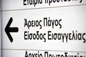 Υπόθεση Novartis: Καταγγελίες «φωτιά» για απειλές από την Τουλουπάκη – Νέα πυρά Παπαγγελόπουλου κατά Ράικου