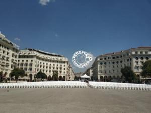 Θεσσαλονίκη: Σε θερινό σινεμά μετατρέπεται η Αριστοτέλους