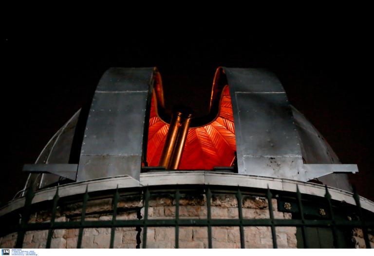 Εθνικό Αστεροσκοπείο Αθηνών: Νέα ψηφιακά προγράμματα για μικρούς και μεγάλους