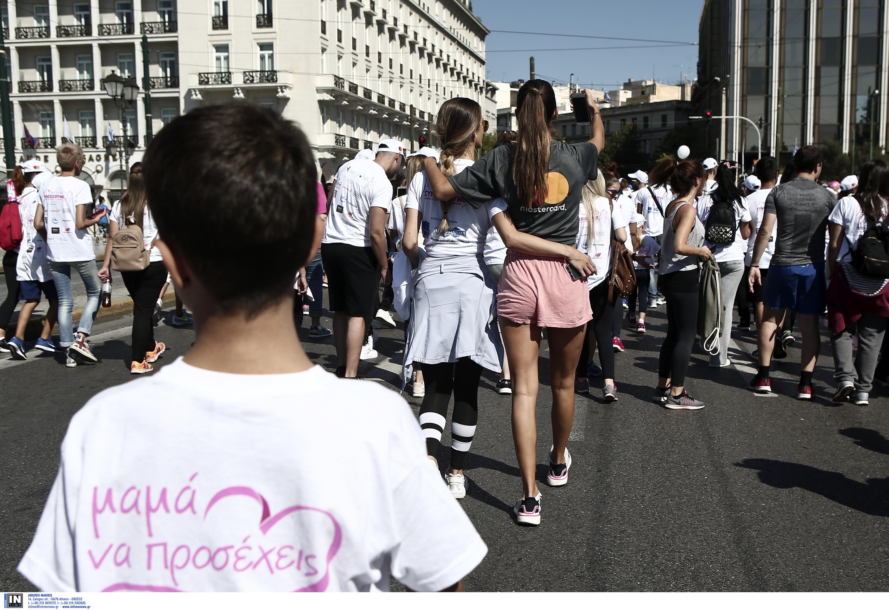 «Μαμά, να προσέχεις» - Μικροί και μεγάλοι κατά του καρκίνου του μαστού – «Περίπατος» για Θεοδωρικάκο [pics]