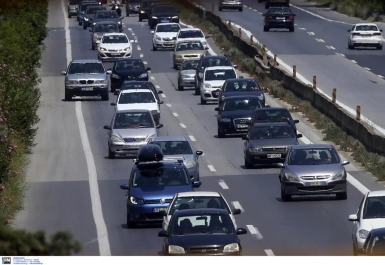 Επιχείρηση «καθαρά αυτοκίνητα»! Ποια είναι τα κίνητρα για την απόσυρση των παλαιών αυτοκινήτων