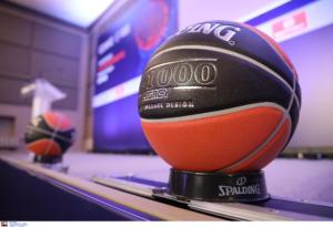 Basket League: Αυτό είναι το αναλυτικό πρόγραμμα των αγώνων!