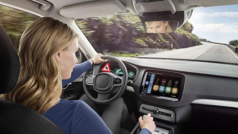 Η Bosch θέλει να κάνει το εσωτερικό των αυτοκινήτων τρισδιάστατο