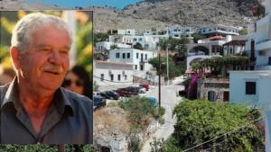 Κρήτη: Στο «σκαμνί» για τον 70χρονο που βρέθηκε θαμμένος με το αυτοκίνητό του