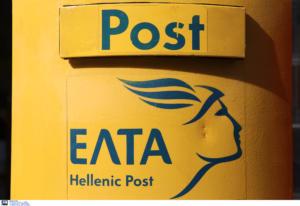 ΕΛΤΑ: Κραυγή αγωνίας για ηλεκτρονική απάτη!