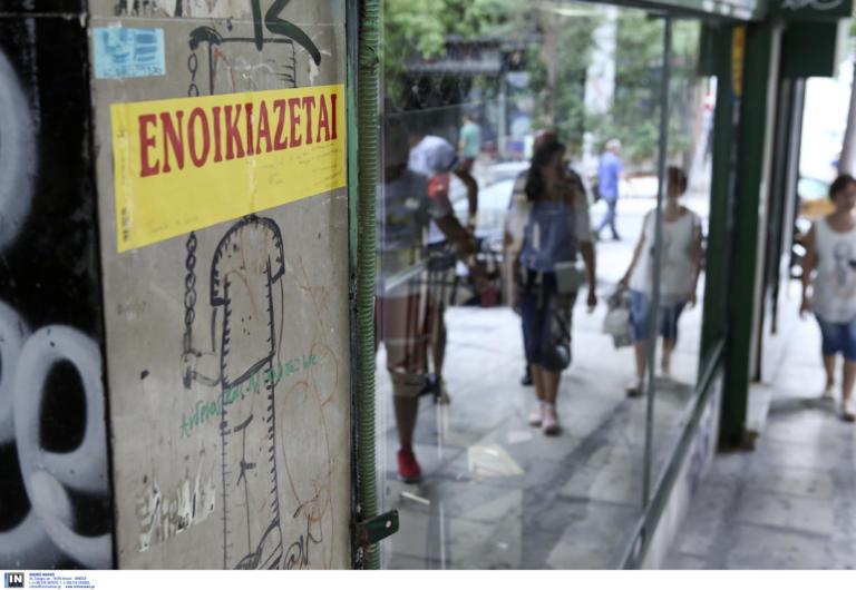 Φοιτητικό σπίτι: Απλησίαστα τα ενοίκια στην Αθήνα