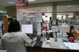 ΕΟΠΥΥ – φαρμακεία: Νέα εποχή εξυπηρέτησης των ασφαλισμένων