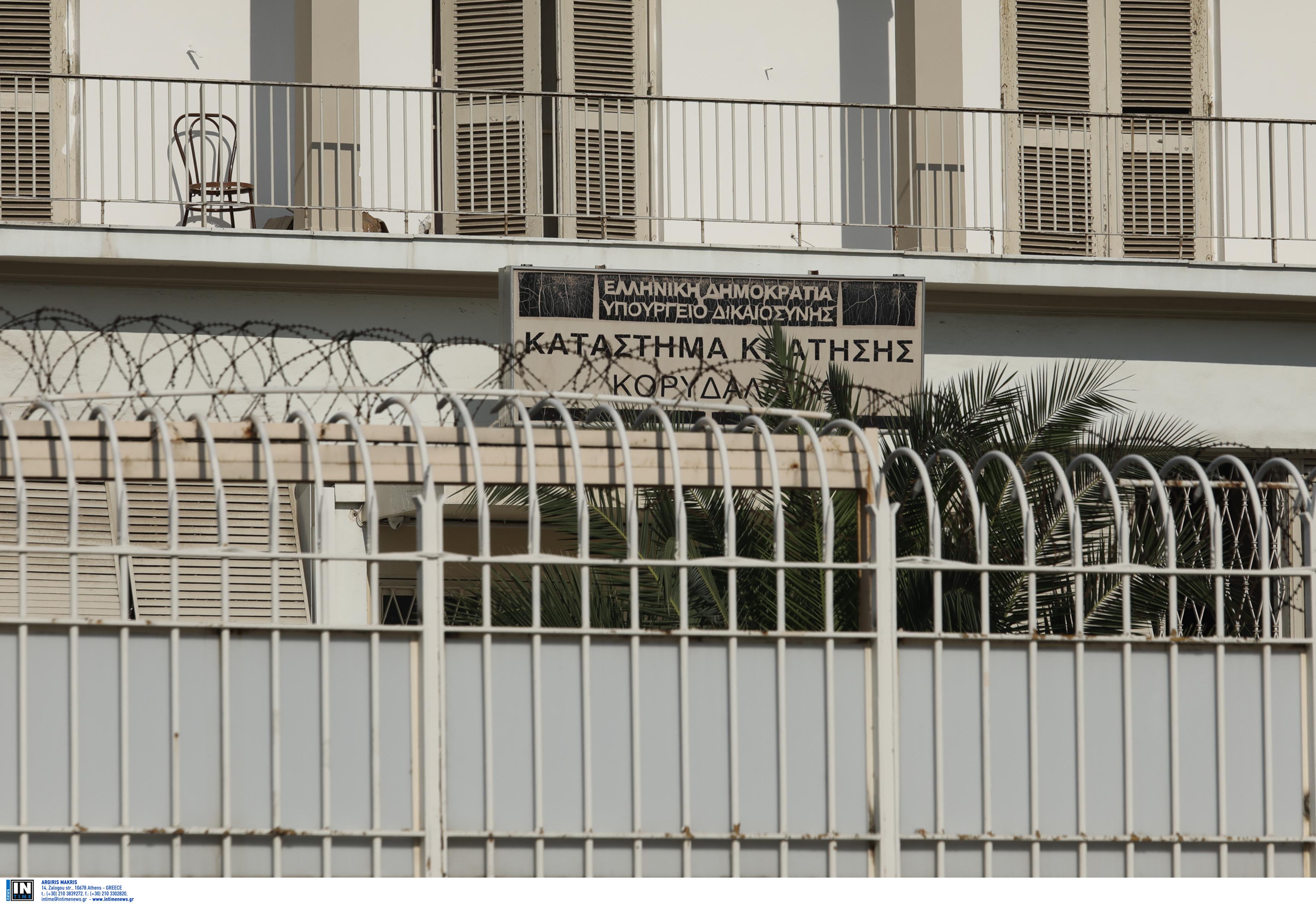 Συναγερμός στις φυλακές Κορυδαλλού – Κρούσμα κορονοϊού