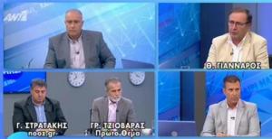 Θεόδωρος Γιάνναρος: Μου ξέφυγε το «μαϊμού» αλλά… δεν το εννοούσα έτσι – video