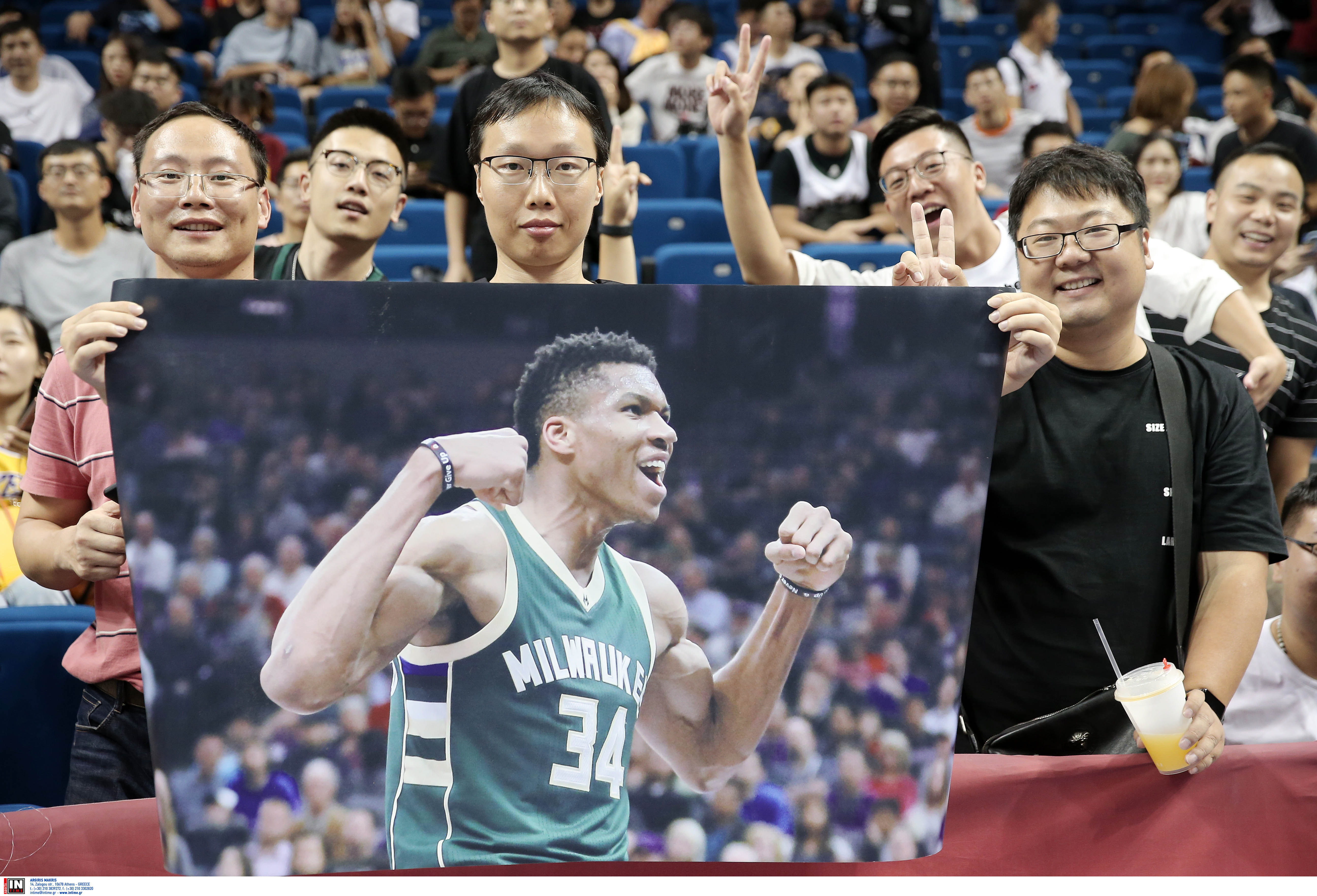 """Παγκόσμιο Κύπελλο: Πανικός για Αντετοκούνμπο στις κερκίδες! """"Τρελάθηκαν"""" οι Κινέζοι [pics]"""
