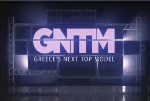 «Μπορεί να έχουν γίνει κάποιες προτάσεις από το GNTM!»