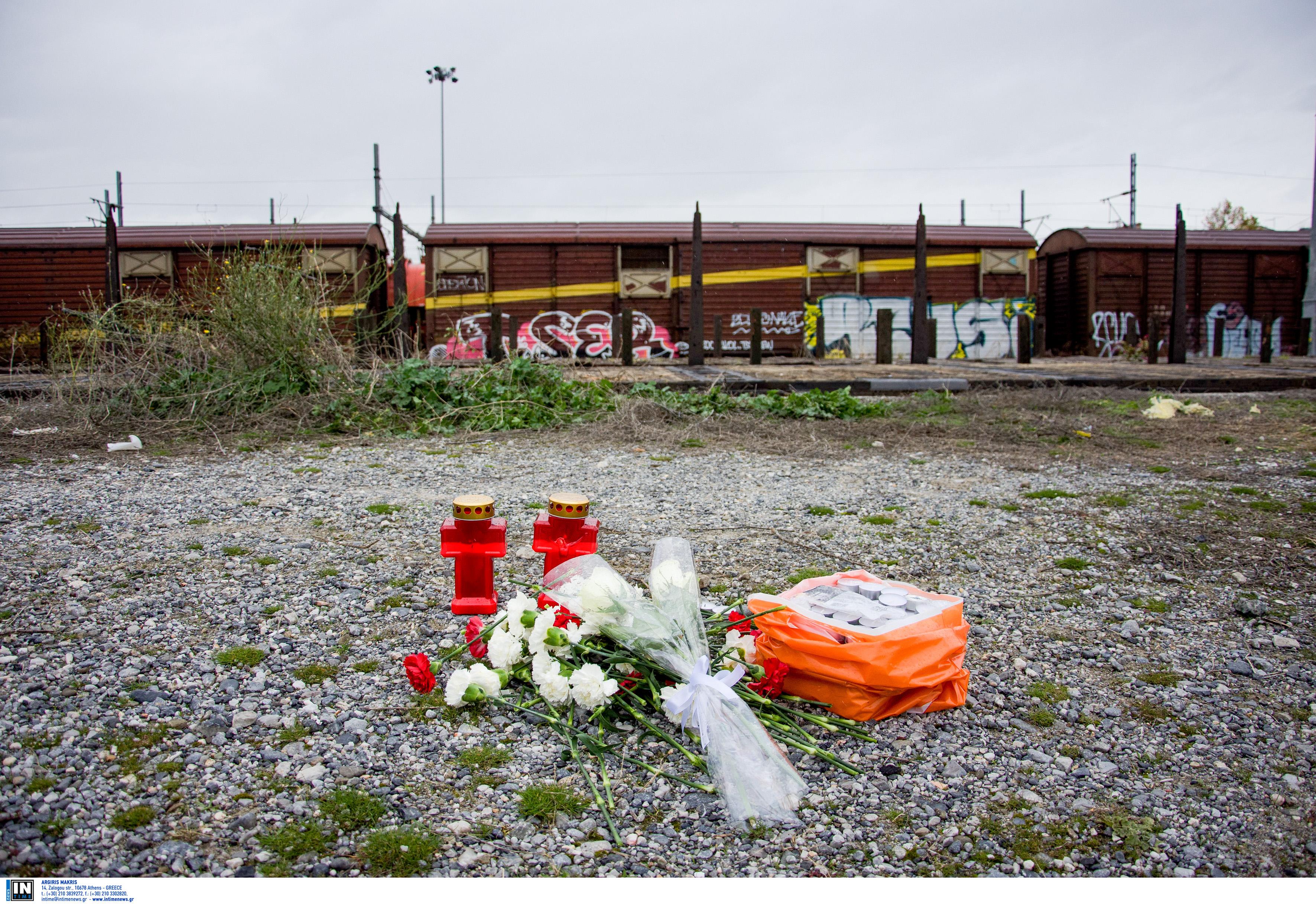 Δομοκός: Φρικτός θάνατος με ακρωτηριασμό στις γραμμές του τρένου