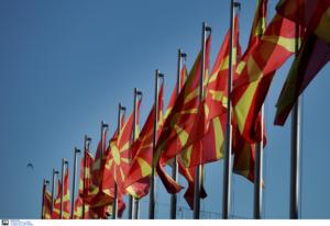 """""""Κατεβάστε τον Ήλιο της Βεργίνας""""! Τα αυστηρά διαβήματα της Αθήνας προς τα Σκόπια"""