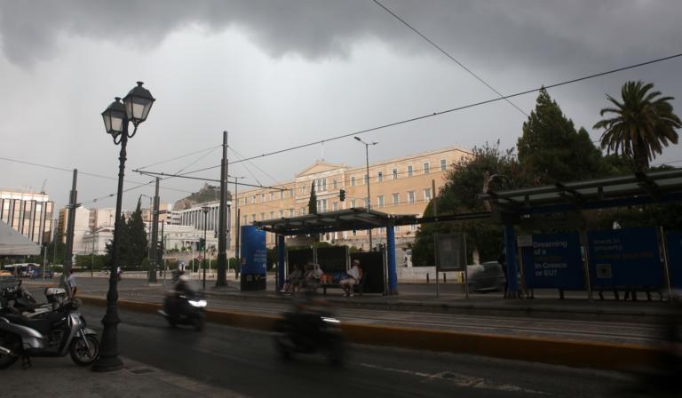 Καιρός: Βροχές και στην Αττική την Παρασκευή! Ραγδαία επιδείνωση
