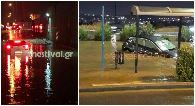 Καιρός: Εγκλωβίστηκαν οδηγοί στον πλημμυρισμένο Περιφερειακό στην Θεσσαλονίκη! (vid)