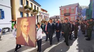 Το Ναύπλιο τιμά τον Ιωάννη Καποδίστρια [pics, video]