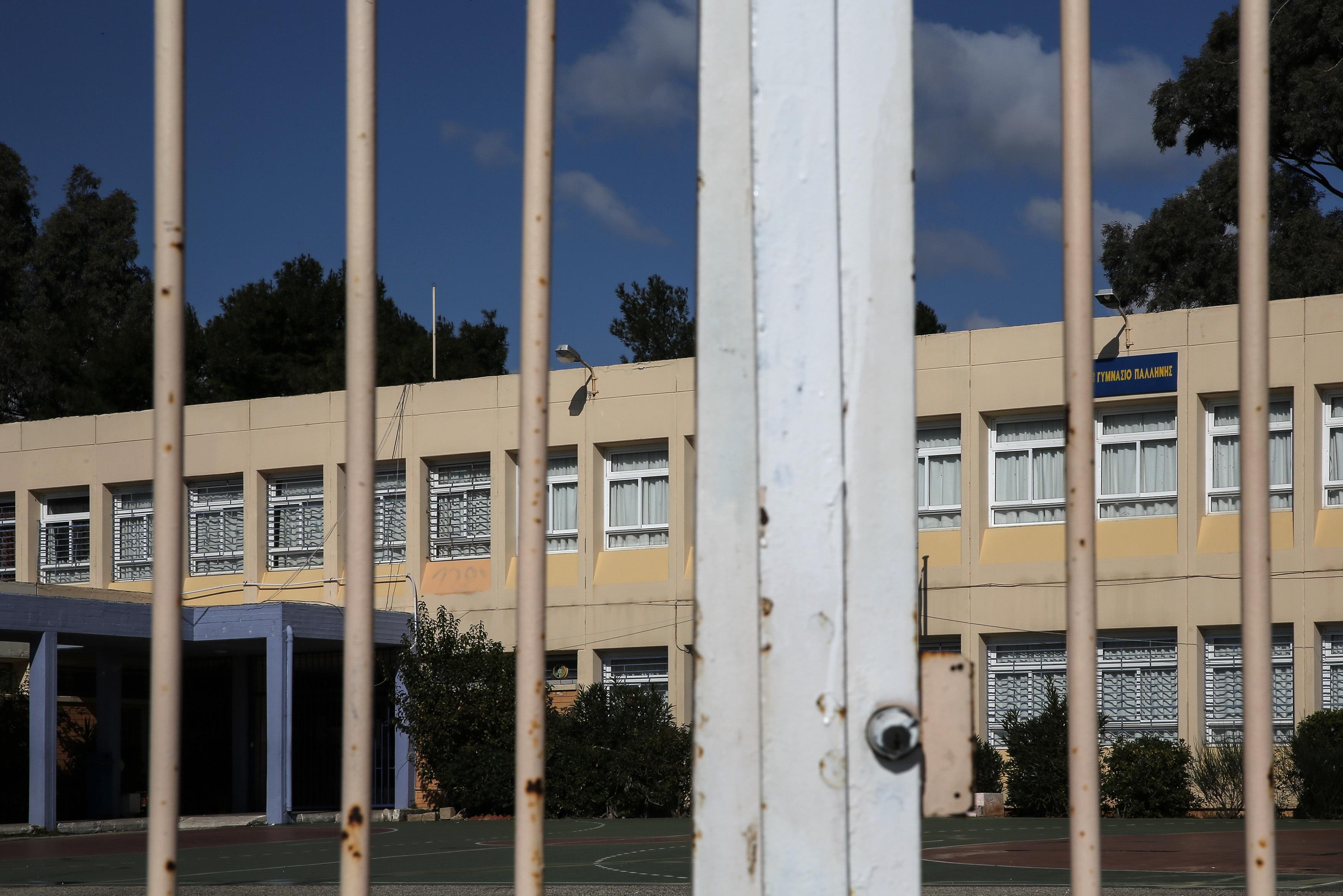 """Χαμός σε Γυμνάσιο στη Μεταμόρφωση! Καθηγητής απειλούσε μαθητή: """"Θα σε σφάξω"""" - Είχε πάνω του σουγιά!"""