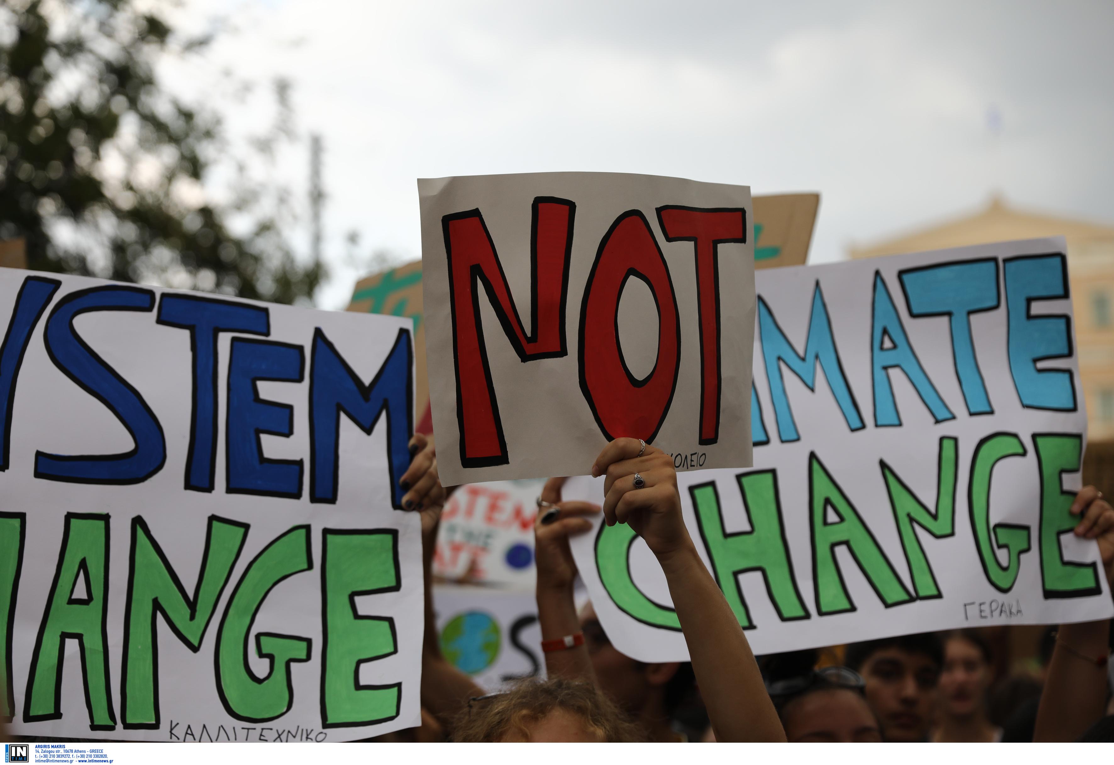 Πορεία μαθητών για την κλιματική αλλαγή και στην Αθήνα
