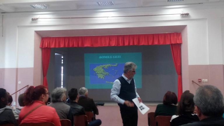 Κοινωνικό φροντιστήριο δήμου Αθηναίων: Πότε αρχίζουν τα μαθήματα
