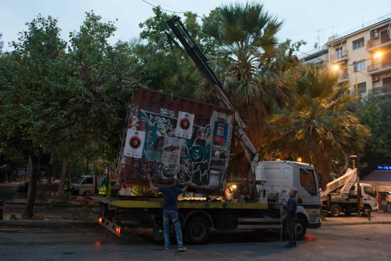 Εξάρχεια: Έτσι είναι η πλατεία μετά την απομάκρυνση του κοντέινερ [pics]