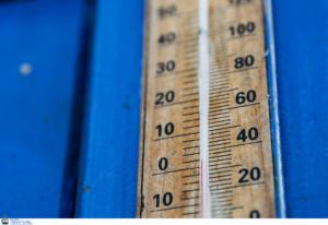 Καιρός: Ψύχρα! Έπεσε αισθητά η θερμοκρασία! 2 – 4 βαθμοί σε πολλές περιοχές
