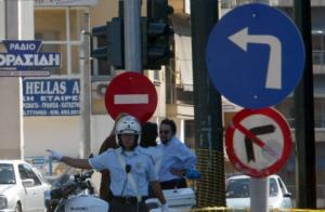 Κυκλοφοριακές ρυθμίσεις από το βράδυ του Σαββάτου στο κέντρο της Αθήνας