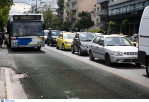 Απεργία σήμερα: Πως θα κινηθούν τα Μέσα Μεταφοράς