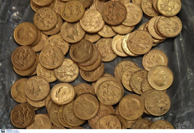 Μαγνησία: Οι θησαυροί του Αλή Πασά και των ανταρτών στα χρόνια του εμφυλίου – Έρευνες για να γίνουν πλούσιοι!