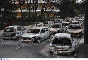 Μάτι: Μελέτη σοκ για την μέρα της φονικής πυρκαγιάς
