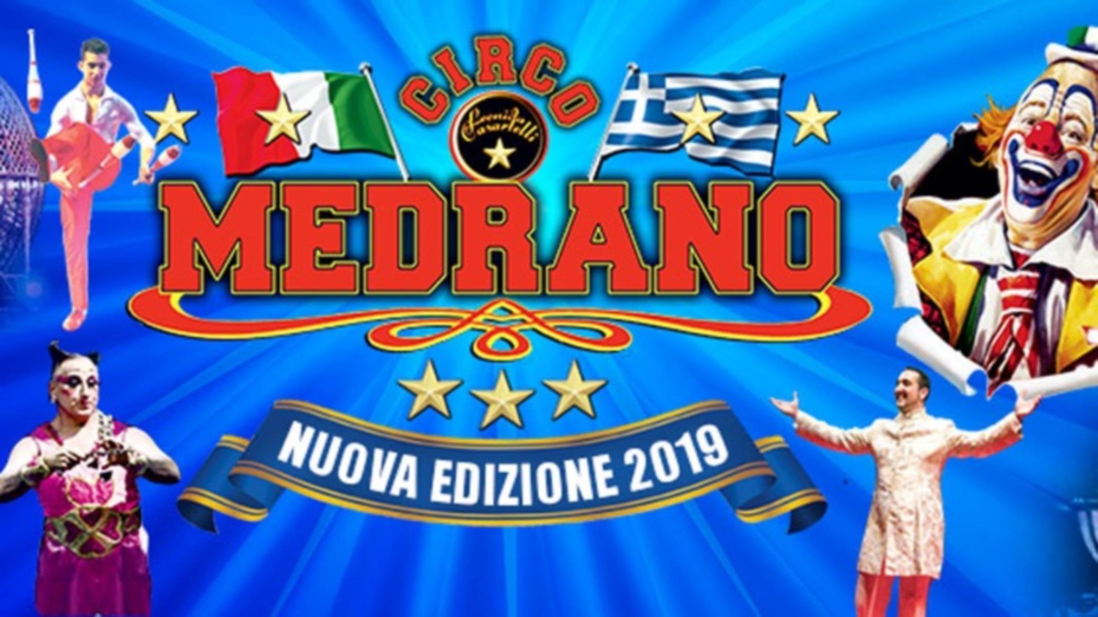 ΔΕΘ 2019: Το ΤσίρκοMedrano επιστρέφει μετά από 40 χρόνια!